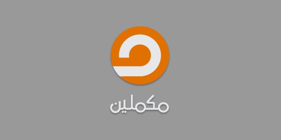 معركة غضب داخل «مكملين».. لماذا أطاح محمود حسين بميكروفون القناة في حفل إفطار الجماعة بتركيا؟