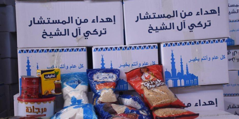تركي آل شيخ يهدي كراتين رمضان لعدد من المناطق في مصر  (صور)