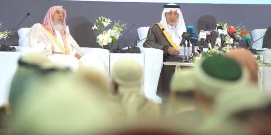 رسائل خادم الحرمين إلى العالم في مؤتمر «وثيقة مكة المكرمة» (فيديو)