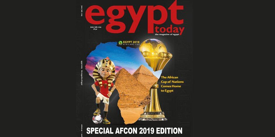 """عدد خاص من مجلة """"إيجيبت توداى"""" عن كأس الأمم الأفريقية.. والملك توت يتصدر الغلاف"""