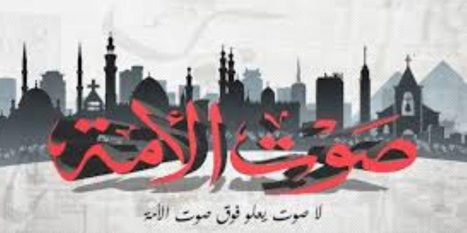«صوت الأمة»: الصحفي الهارب في الخارج صلاح بديوي لا علاقة له بالجريدة