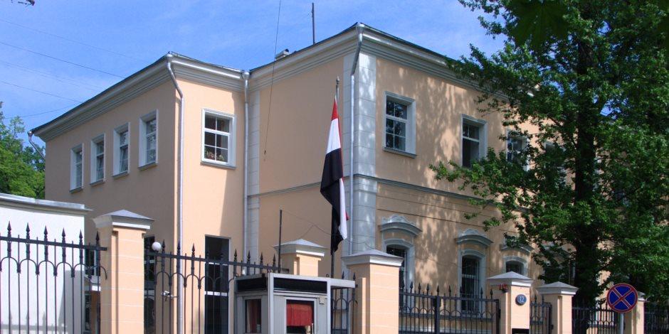 السفارة المصرية في موسكو تتابع ملابسات حادثي غرق ثلاثة مواطنين مصريين