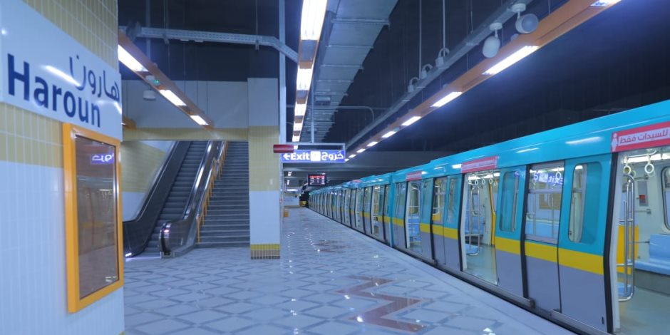 مصدر يكشف أسباب تأجيل «القومية للأنفاق» لمقترح تحريك سعر تذكرة مترو الأنفاق