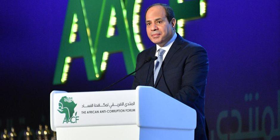 نص كلمة الرئيس السيسي في افتتاح المنتدى الأفريقي الأول لمكافحة الفساد