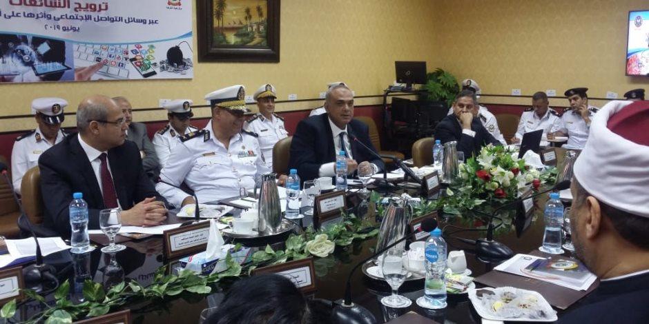 إعلام وزارة الداخلية : نسارع بالرد علي الشائعات التي تمس الأمن ونتخذ الإجراءات القانونية حيالها