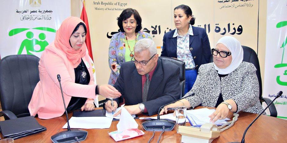 التضامن: توقيع عقود تمويل مع جمعيات أهلية لرفع كفاءة مؤسسات الرعاية الاجتماعية