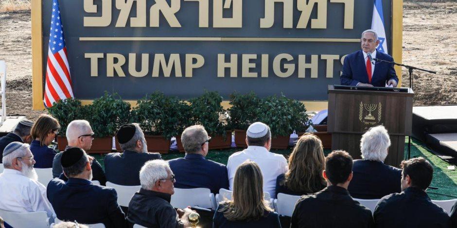 فتش عن «هضبة ترامب».. سر توجيه الرئيس الأمريكي الشكر إلى نتنياهو
