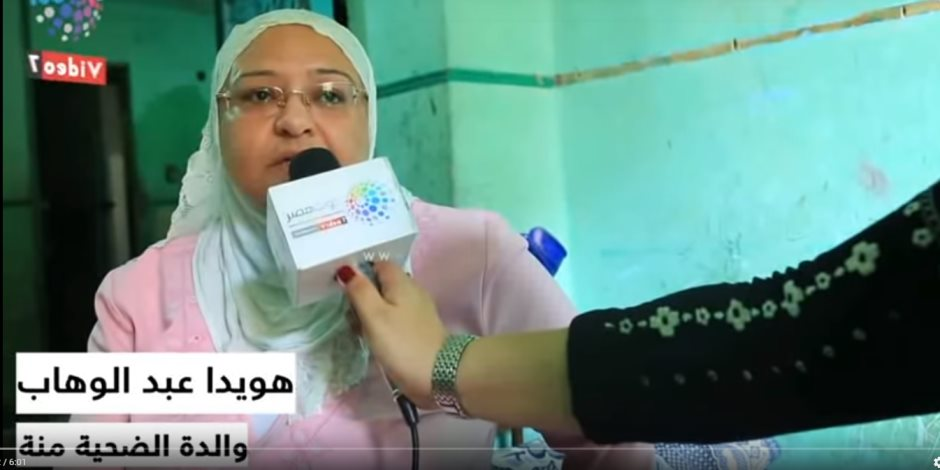 «لا رحمة ولا دين».. شاب يغتصب طفلة من ذوى الاحتياجات الخاصة في شبرا الخيمة (_فيديو)