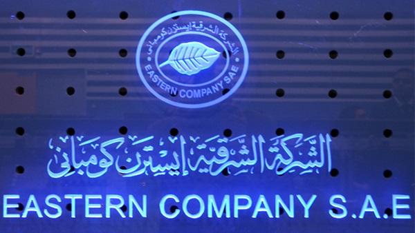 «إيسترن كومبانى» تقاضي وزير التموين لإلغاء العلامة التجارية