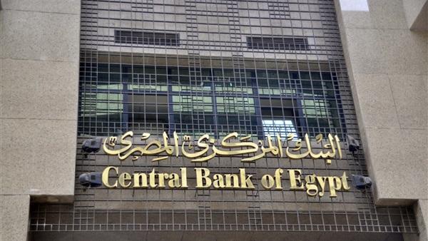 تعيين «جمال نجم ولبنى هلال» نائبين لمحافظ البنك المركزي