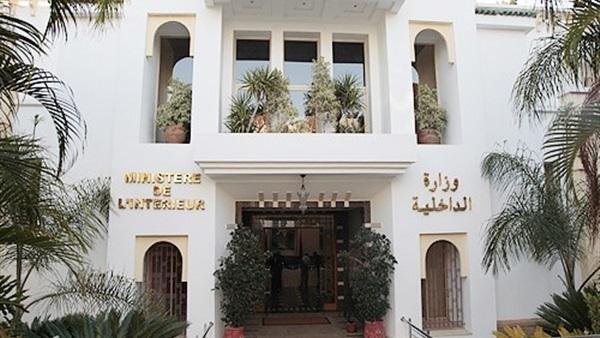 استقالة 14 قياديا وموظفا في وزارة الداخلية المغربية