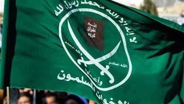 «صوت الأمة» تنفرد بنصوص مسودة تشكيل مكتب الإرهابية الجديد