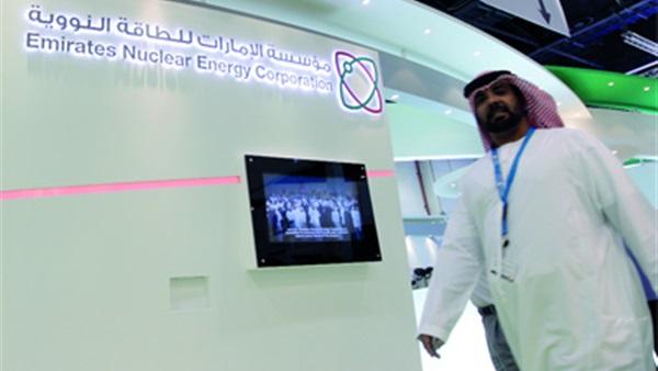 الإمارات: إنجاز 50% من العمليات الإنشائية بمحطتين للطاقة النووية السلمية