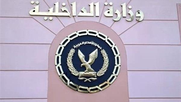 الأمن العام: ضبط 1293 قضية قتل عمد في 2016