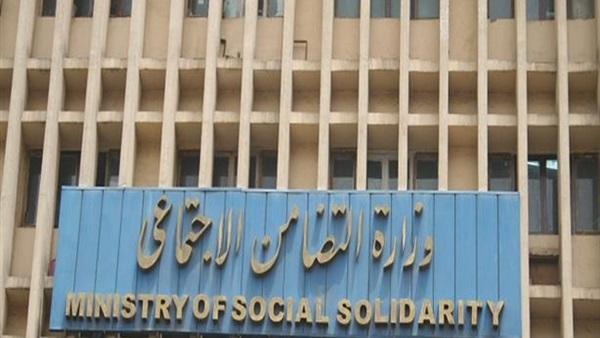 """تعاون مشترك بين """"وزارة التضامن الاجتماعي"""" و""""الجهاز المركزي للتعبئة العامة والإحصاء"""""""