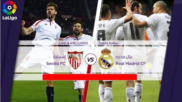 تعرف على قائمة إشبيلية الرسمية لمواجهة ريال مدريد