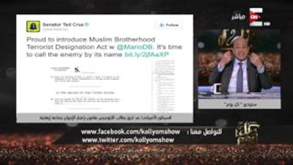 عمرو أديب يطالب بمد الإدارة الأمريكية الجديدة بوثائق جرائم «الإخوان الإرهابية»