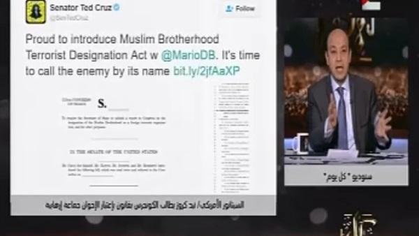عمرو أديب: يدعو لدعم حساب عضو بالكونجرس الأمريكي