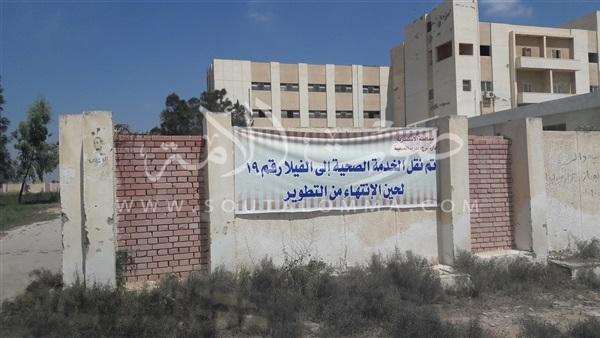 لجنة من «هندسة الإسكندرية» تعاين موقع مستشفى بنجر السكر (صور)