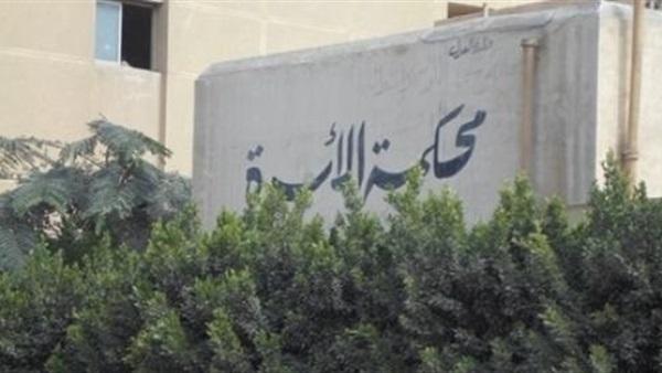 محكمة الأسرة تتسلم تقرير محاولة الصلح في دعوى خلع زينة من «عز»