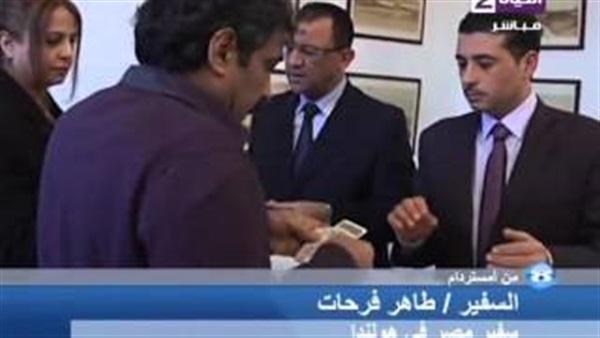 بالفيديو..سفير مصر بهولندا: تصويت ضعيف في اليوم الأول لجولة الإعادة