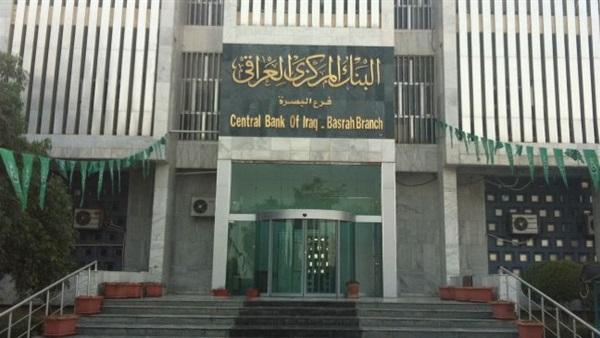 البنك المركزي العراقي يبيع 44 مليار دولار في مزاد العملة الأجنبية عام 2015