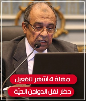 عز الدين أبو ستيت