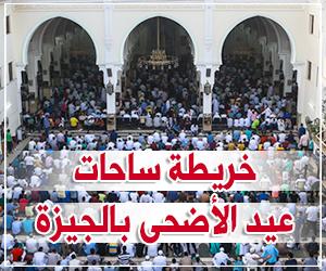 خريطة ساحات عيد الأضحى بالجيزة