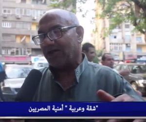 «شقة وعربية»... أمنية المصريين