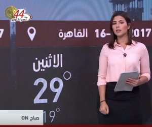 طقس اليوم 16 أكتوبر على القاهرة ومحافظات الجمهورية (فيديو)