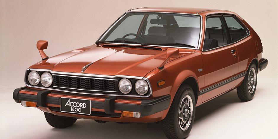 هوندا اكورد 1978 .. سيارة لاحقتها مشكلات الجودة   صوت الأمة