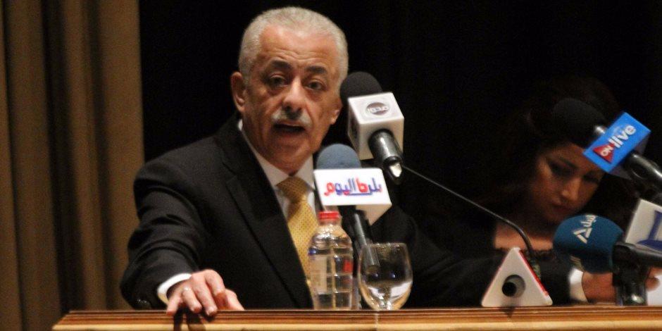 مصادر بـ التربية والتعليم : 3 مقترحات لعودة المدارس المصرية اليابانية   صوت الأمة