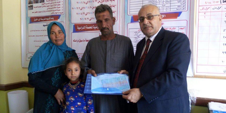 وزارة التربية والتعليم تنهي أزمة إلحاق أبناء أسرة صياد بالمدارس في المنوفية   صوت الأمة