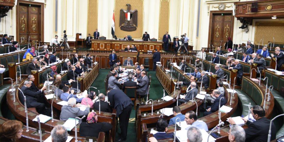 بدء جلسة البرلمان لمناقشة قانوني الإسكان الاجتماعي ودعم التمويل العقاري والآثار   صوت الأمة