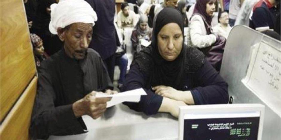 وداعا لطوابير المعاشات.. «التضامن» تعلن عن حزمة خدمات إلكترونية لأصحاب المعاشات   صوت الأمة
