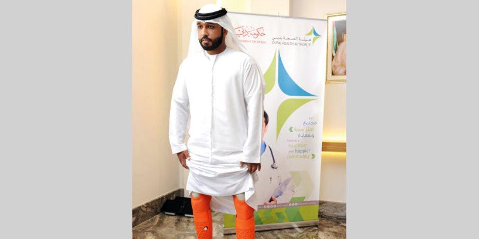 إنجاز جديد للإمارات.. «صحة دبي» تنتج ساقين اصطناعيتين لمواطن بالطباعة ثلاثية الأبعاد   صوت الأمة