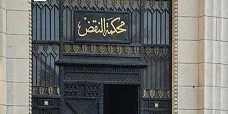 يهم كل أسرة مصرية.. حكم هام لـ النقض  بشأن جرائم شبكة التواصل الاجتماعي (مستند)   صوت الأمة