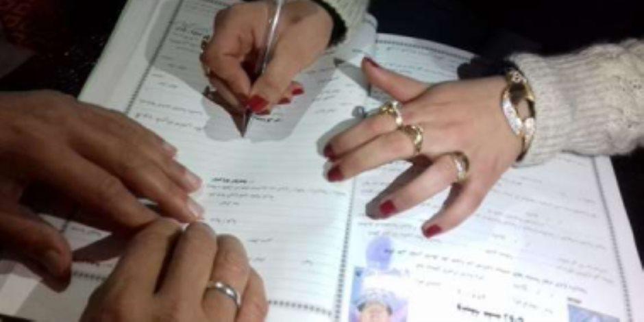 قوم اطمن على أوراقك.. هكذا أمنت وزارة العدل وثائق الزواج والطلاق إلكترونيا   صوت الأمة