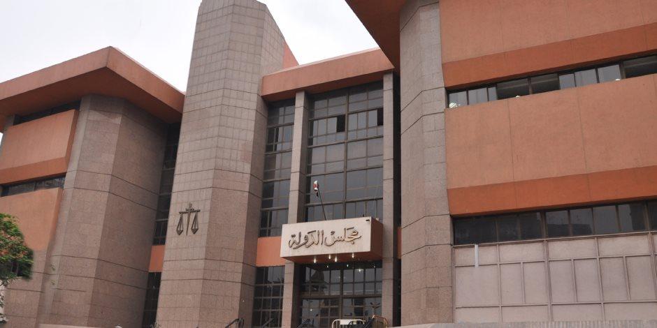 من المسئول؟.. دعوى تطالب بإلغاء نجاح طالبة خليجية بجامعة القاهرة لرسوبها في 7 مواد   صوت الأمة