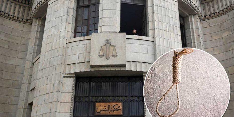 حكم هام لـ«النقض» بشأن مبادئ صدور أحكام «عقوبة الإعدام» (مستند)   صوت الأمة