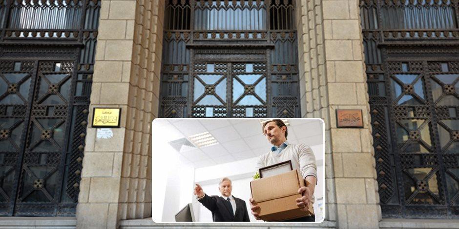 حكم هام لـ«النقض» بشأن أثر إلغاء قرار اللجنة العمالية بإعادة العامل المفصول (مستند)   صوت الأمة