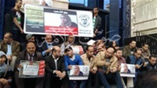 بالصور..«الصحفيين» تنظم وقفة لإحياء ذكرى«ميادة أشرف»