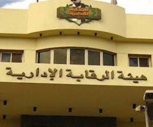 ضبط مساعد رئيس حي مصر الجديدة لتقاضيه رشوة 10 آلاف جنيه