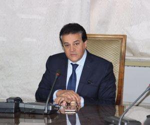 «التعليم العالي» تعلن عن قرارات الوزير في شهر أبريل