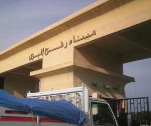 750 فلسطينيا يغادرون إلى قطاع غزة خلال معبر رفح