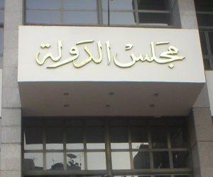السبت.. نادي قضاة مجلس الدولة يجتمع لمناقشة أزمة قانون السلطة القضائية