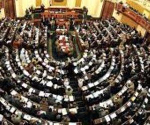 نائب: عدد من نواب تقدموا بمقترحات لتعديل قانون العقوبات لمضاعفة الردع في قضايا التحرش