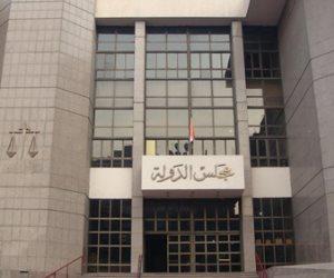 إحالة طعن «الداخلية» على حكم رفض تخصيص أرض لإقامة سجن بالبحيرة للمفوضين
