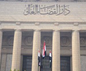 تقسيم المحاكم في النظام القضائي المصري (انفوجراف)