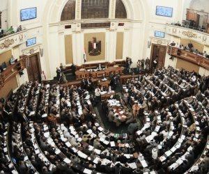 الأربعاء.. «صناعة النواب» تناقش موازنة الهيئة المصرية للثروة المعدنية